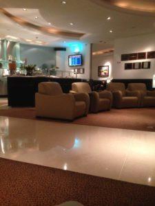 Dilmun Lounge Bahrain