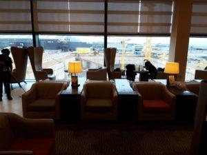 Silverkris Lounge London Heathrow Ausblick