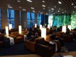 Weiten American Express und Lufthansa Kooperation aus?