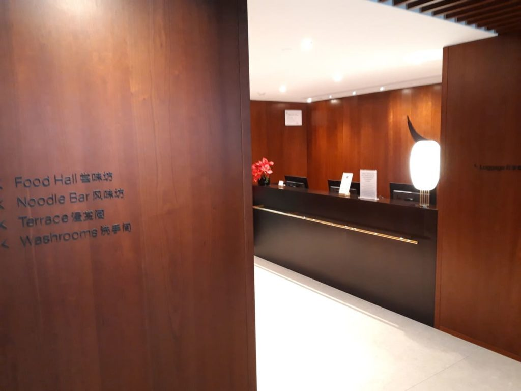Cathay Pacific Lounge Shanghai Check In