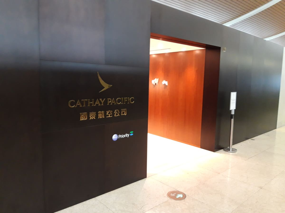 Cathay Pacific Lounge Shanghai Pudong