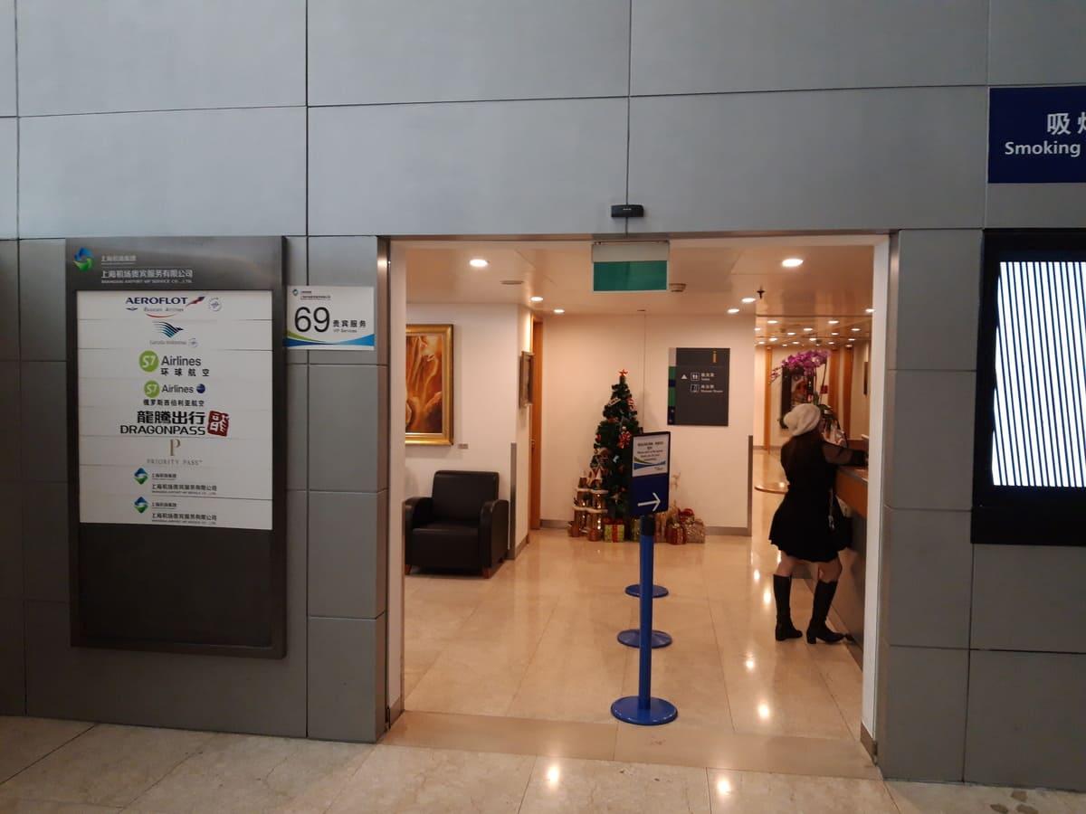 First Class Lounge 69 Shanghai