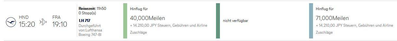 Prämienflug HND-FRA mit Lufthansa