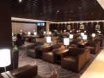 SIlverkris Business Lounge Singapore Changi (T2)